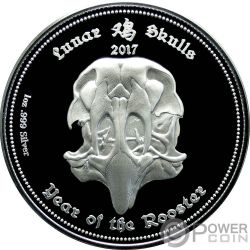 ROOSTER Gallo Lunar Skulls Chinese Year 1 Oz Proof Moneda Plata 1000 Francos Gabon 2017