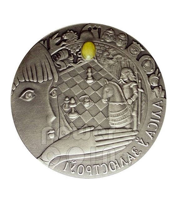 ALICE THROUGH THE LOOKING GLASS Серебро Монета Amber Белоруссия 2007