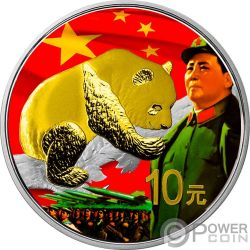 MAO ZEDONG Panda Cino Moneda Plata 10 Yuan China 2016