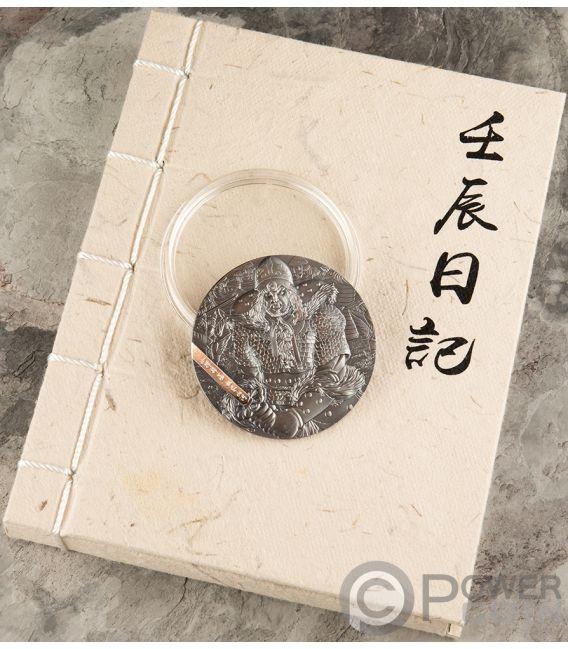 Yi Soon Shin Sun Sin 2 Oz Silver Coin 10 Cook Islands