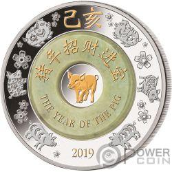 PIG Jade Lunar Year 2 Oz Серебро Монета 2000 Кип Лаос 2019