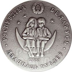 ALICE IN WONDERLAND Fairy Tale Silver Coin Zircon Belarus 2007