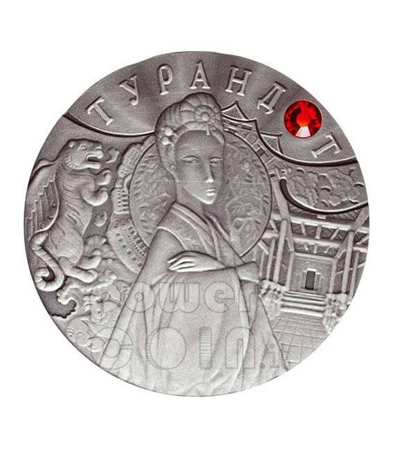 TURANDOT Princess Fairy Tale Silver Coin Zircon Belarus 2008