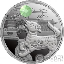 DOG Lunar Crystal Silver Coin 500 Francs Chad 2018