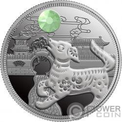 DOG Lunar Crystal Silver Coin 500 Francs Chad 2018
