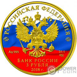 FIFA WORLD CUP President Putin 1 Oz Silver Coin 3 Rubles Russia 2018
