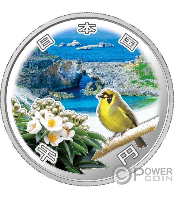 OGASAWARA ISLANDS 50th Anniversary 1 Oz Silver Coin 1000 Yen Japan Mint 2018