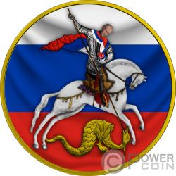 VICTORIOUS Saint George Putin 1 Oz Серебро Монета 3 Рупии Россия 2010