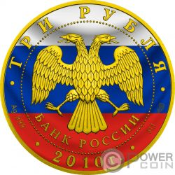 VICTORIOUS Siegreich Saint Georg Putin 1 Oz Silber Münze 3 Rubel Russia 2010