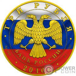 VICTORIOUS Victorioso Saint George Putin 1 Oz Moneda Plata 3 Rubles Russia 2010
