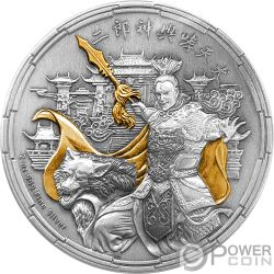 ERLANG SHEN Chinese Mythology 2 Oz Silber Münze 5$ Niue 2018