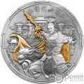 ERLANG SHEN Chinese Mythology 2 Oz Moneda Plata 5$ Niue 2018