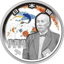 SAGA 47 Prefectures (13) Silver Proof Coin 1000 Yen Japan Mint 2010