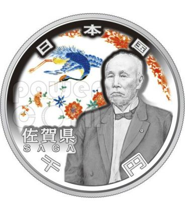 SAGA 47 Prefectures (13) Silver Proof Coin 1000 Yen Japan Mint 2010