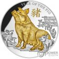 YEAR OF THE PIG Lunar 5 Oz Silver Coin 8$ Niue 2019