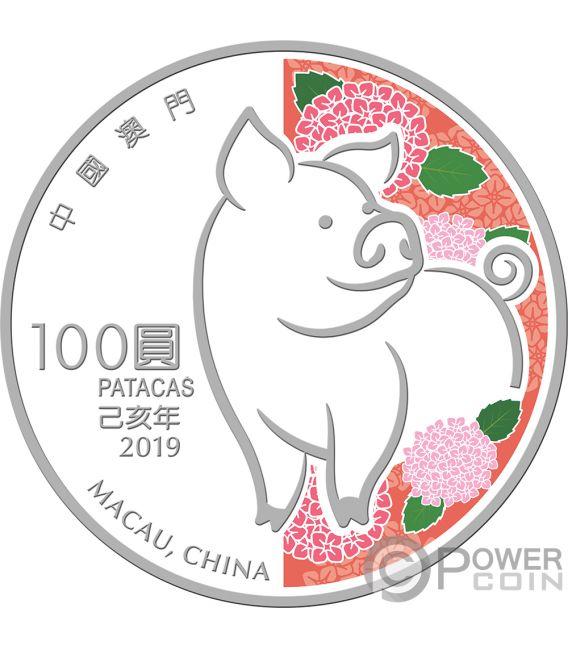 Pig Lunar Year 5 Oz Silver Coin 100 Patacas Macao Macau