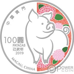 PIG Schwein Lunar Year 5 Oz Silber Münze 100 Patacas Macao Macau 2019