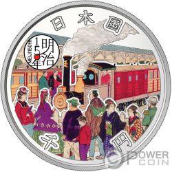 MEIJI 150 Anniversario 1 Oz Moneta Argento 1000 Yen Japan Mint 2018