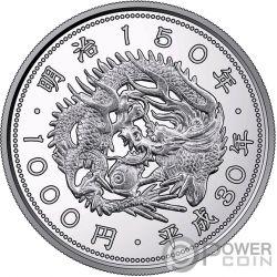 MEIJI 150 Aniversario 1 Oz Moneda Plata 1000 Yen Japan 2018