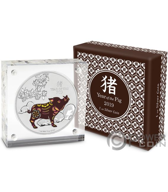 Year Of The Pig Lunar Coin Collection 1 Oz Silver Coin 2
