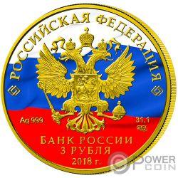 FIFA WORLD CUP Copa del Mundo Presidente Putin Fuego 1 Oz Moneda Plata 3 Rublos Russia 2018