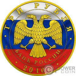 VICTORIOUS Victorioso Saint George Trump 1 Oz Moneda Plata 3 Rubles Russia 2010