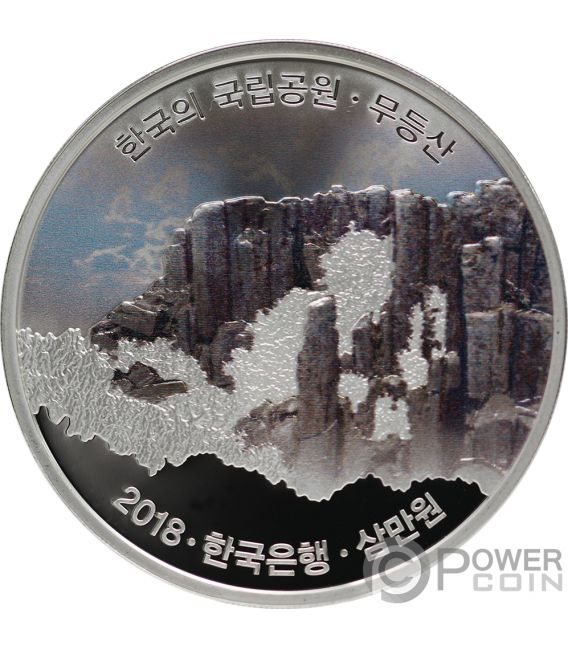 MUDEUNGSAN Korean National Parks Silver Coin 30000 Won South Korea 2018