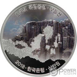 MUDEUNGSAN Korean National Parks Moneta Argento 30000 Won Korea 2018