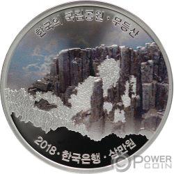 MUDEUNGSAN Korean National Parks Silber Münze 30000 Won South Korea 2018