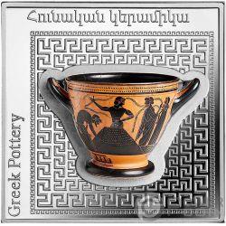 GREEK POT Ceramica Pottery of the World 1 Oz Moneta Argento 1000 Dram Armenia 2018