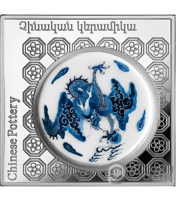 CHINESE POT Pottery of the World 1 Oz Silver Coin 1000 Dram Armenia 2018