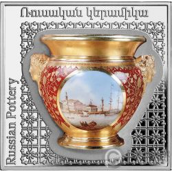 RUSSIAN POT Ceramica Pottery of the World 1 Oz Moneta Argento 1000 Dram Armenia 2018
