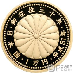 EMPEROR ENTHRONEMENT 30 Aniversario Moneda Oro 10000 Yen Japan 2019