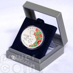 TIGER Lunar Year 5 Oz Plata Proof Moneda 100 Patacas Macau 2010