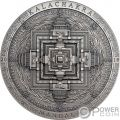 KALACHAKRA MANDALA Archeology Symbolism 3 Oz Silber Münze 2000 Togrog Mongolia 2019