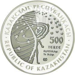 NAVICELLA SPAZIALE VOSTOK Moneta Argento Tantalio 500 Tenge Kazakistan 2008