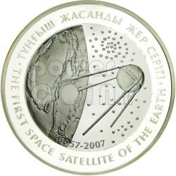 SPUTNIK FIRST SPACE SATELLITE Серебро Tantalum Монета 500  Тенге Казахстан 2007