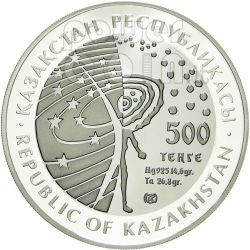 SPUTNIK FIRST SPACE SATELLITE Silver Tantalum Coin 500 Tenge Kazakhstan 2007
