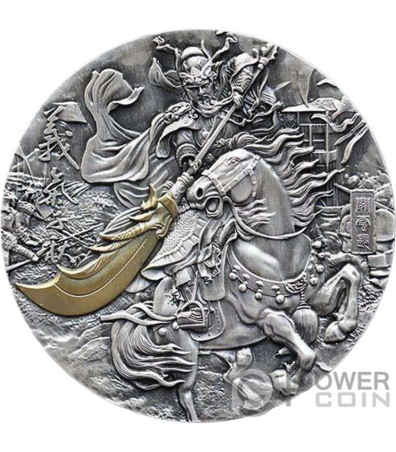 KUANYU Legend of History 2 Oz Silver Coin 10 Cedis Ghana 2019