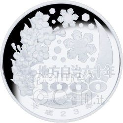 TOYAMA 47 Prefectures (14) Серебро Proof Монета 1000 Ен Япония 2011