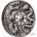 DRAGON AND PHOENIX 5 Oz Silver Coin 5$ Tuvalu 2019