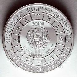 PISCES Horoscope Zodiac Zircon Серебро Монета Армения 2008
