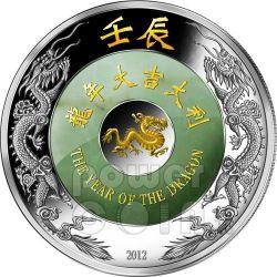 DRAGON Jade Lunar Year 2 Oz Silver Coin 2000 Kip Lao Laos 2012
