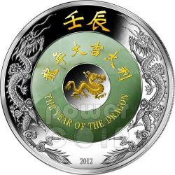 DRAGONE Giada Dragon Lunar Year Moneta Argento 2 Oz 2000 Kip Laos 2012