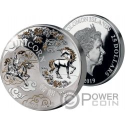 CHINESE UNICORN 25th Anniversary Yin Yang 1 Kg Silver Coin 25$ Solomon Islands 2019