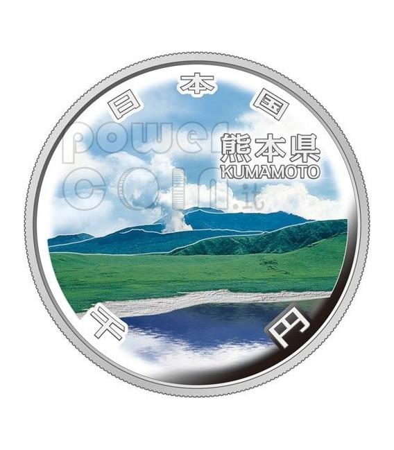 KUMAMOTO 47 Prefetture (16) Moneta Argento 1000 Yen Giappone 2011