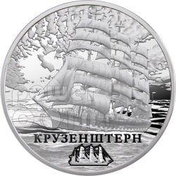 KRUZENSHTERN Sailing Ship Серебро Монета Hologram Белоруссия 2011
