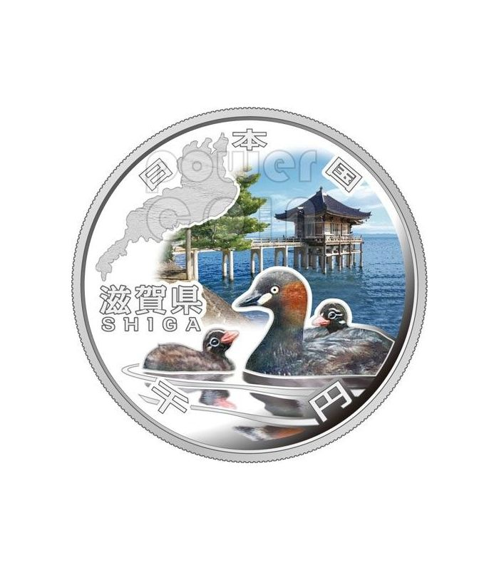 Japan Osaka 47 Prefectures 1 Ounce Silver Proof Coin 1000 Yen Mint