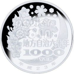 SHIGA 47 Prefectures (17) Plata Proof Moneda 1000 Yen Japan Mint 2011