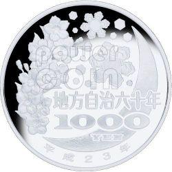 SHIGA 47 Prefectures (17) Серебро Proof Монета 1000 Ен Япония 2011